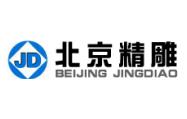 北京精雕科技集团有限公司