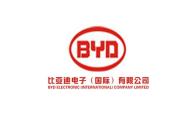 比亚迪电子(国际)有限公司